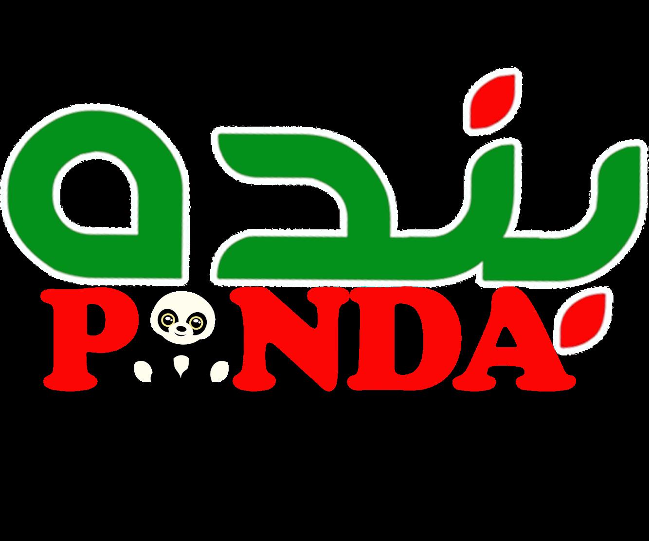 بنده الكويت